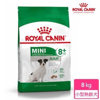 【ROYAL 法國皇家】小型熟齡犬專用飼料 MNA+8 8kg