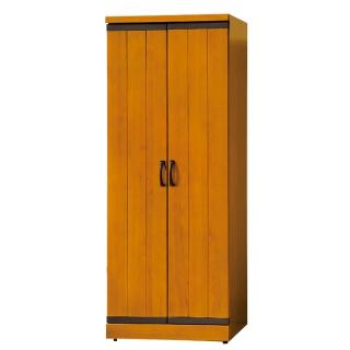 【AS】戴爾香檜3尺衣櫃附鐵籃-81x59x196cm