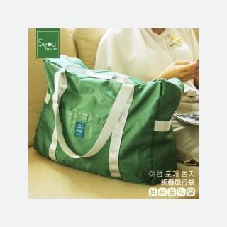 【Seoul house】加厚耐重行李箱拉桿折疊旅行袋(旅行袋 收納袋 行李箱 行李袋)