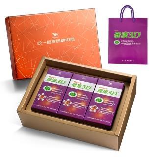 【統一】健康3D 90錠*3罐禮盒提袋組 - 限時優惠!(健康食品降低膽固醇+調節血糖雙效認證)
