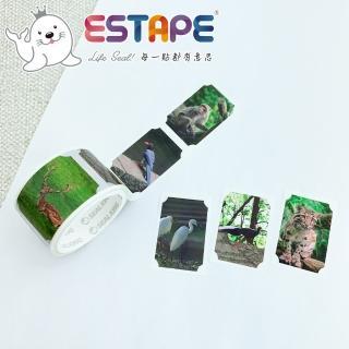 【ESTAPE】台灣系列貼紙 動物款(直拉/易撕貼/手帳/裝飾)