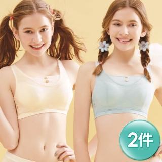 【Swear 思薇爾】竹蜻蜓輕甜風系列B-E罩軟鋼圈背心式素面包覆內衣2套組(隨機出貨)