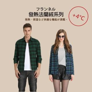 【Corpo X】發熱法蘭絨襯衫系列(女生2款4色)