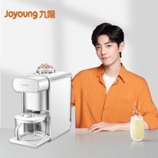 【九陽JOYOUNG】免清洗全自動多功能飲品豆漿機K91(牛奶白)
