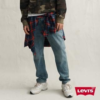 【LEVIS】男款 上寬下窄 502 Taper 牛仔褲 / 高彈力雙向彈性延展 / 天然環保纖維-熱銷單品