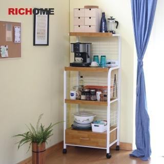 【RICHOME】日式真好用廚房電器架