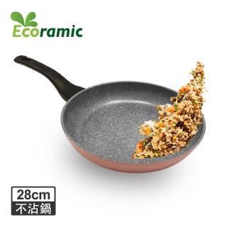 【韓國Ecoramic】鈦晶岩經典系列平底單鍋(28cm藕粉紅)