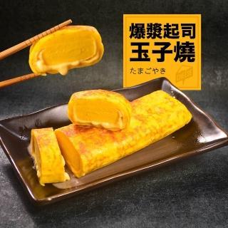 【大食怪】日式玉子燒10件組(約300g/包)