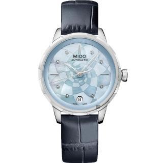 【MIDO 美度】Rainflower 花雨系列真鑽機械女錶-珍珠貝x藍/34mm(M0432071613100)