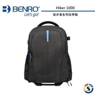 【BENRO 百諾】徒步者系列拉桿箱 Hiker 1000(勝興公司貨)