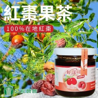 【公館農會】天然紅棗果茶-225g-罐(一罐組)