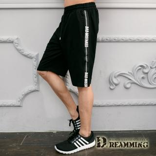 【Dreamming】滾邊織條不起球休閒運動棉質短褲(黑色)