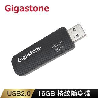 【Gigastone 立達國際】16GB USB2.0  格紋隨身碟 UD-2201(16G 原廠五年保固 新規上市)
