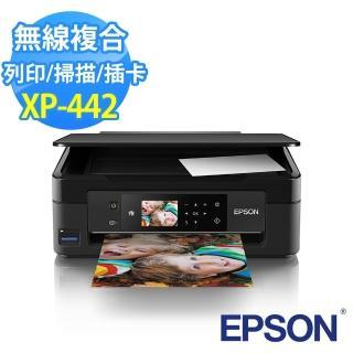 【獨家】贈1組T364原廠1黑3彩色墨【EPSON】XP-442 六合一Wifi雲端複合機