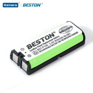 【BESTON】無線電話電池