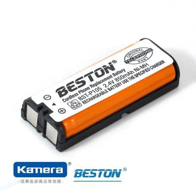 【BESTON】無線電話電池 for Panasonic HHR- P105(BST-P105)