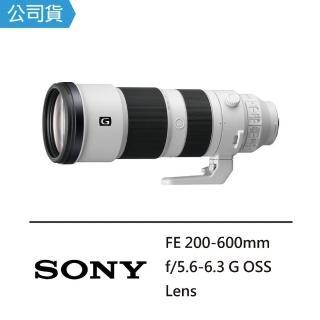 【SONY 索尼】FE 200-600mm F5.6-6.3 G OSS 超望遠變焦鏡(公司貨)