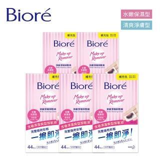 【Biore 蜜妮】頂級深層卸妝棉補充包超值5件組(清爽淨膚型/水嫩保濕型)
