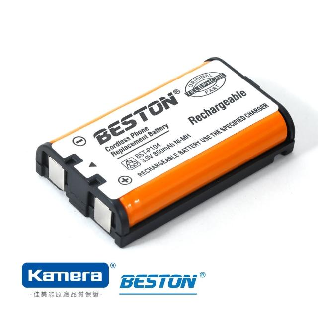 【BESTON】無線電話電池 for Panasonic HHR- P104(BST-P104)