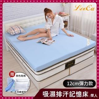 【送枕x2+卡通毯】LooCa吸濕排汗12cm彈力記憶床墊-共兩色(雙人5尺-開學獨家)
