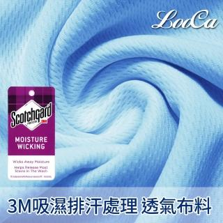 【送枕x2+毯】LooCa吸濕排汗12cm彈力記憶床墊-共兩色(雙人5尺-獨家)-防疫好眠