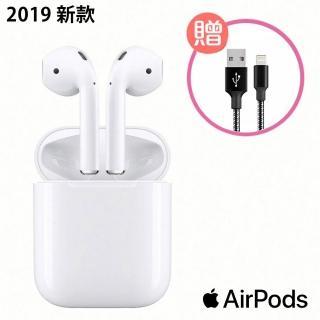 超值MFi傳輸線組合【Apple】2019新款 AirPods 藍芽耳機