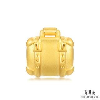 【點睛品】Charme 帶我去旅行-旅行箱 黃金串珠