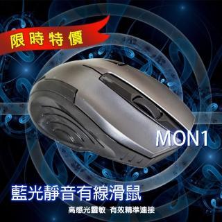 【IOIO】藍光靜音滑鼠 MON1(靜音、藍光、USB、電腦、鍵盤)
