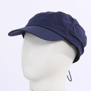 【Vital Silver 銀盾】抗UV可收納護頸運動帽(深藍-抗UV防曬/戶外運動/旅遊/遮陽帽/運動帽)