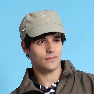 【Vital Silver 銀盾】抗UV可收納護頸運動帽(淺拿鐵-抗UV防曬/戶外運動/旅遊/遮陽帽/運動帽)