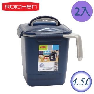 【韓國ROICHEN】廚餘回收桶(4.5L+4.5L)
