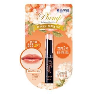 【雪芙蘭】新膠原蛋白豐潤護唇膏《橙花嫩橘》2g/