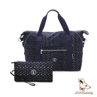 【冰山袋鼠】楓糖瑪芝-大容量附插袋旅行包+零錢包2件組-幾何藍(5021)