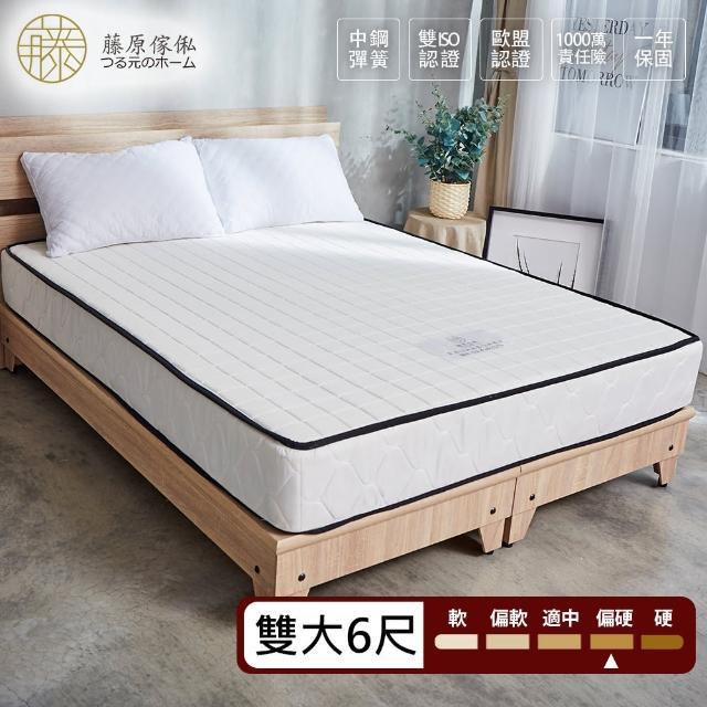 【藤原傢俬】豆腐透氣硬式獨立筒床墊雙人加大(6尺)/