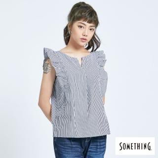 【SOMETHING】涼夏荷葉背心-女款(黑色)