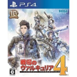 【SONY 索尼】PS4遊戲 戰場女武神4(– 中文版)
