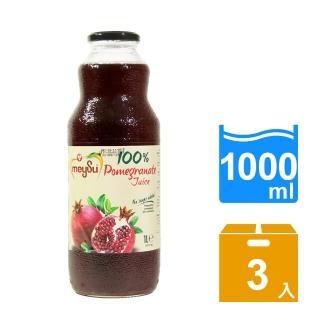 【meysu】美愫100%純天然果汁1000ML(紅石榴3入組)