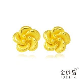 【金緻品】黃金耳環 山茶花 恬靜含蓄 0.46錢(金飾 9999純金耳環)