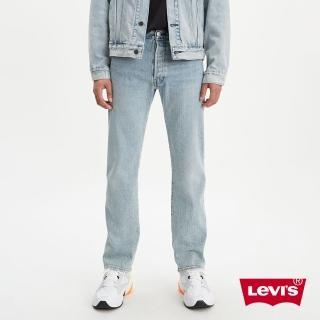 【LEVIS】男款 501 93復刻版排釦直筒牛仔褲 / 淺藍石洗 / 彈性布料-熱銷單品