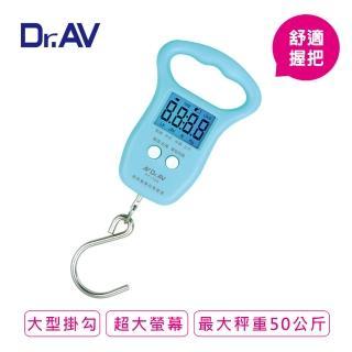 【Dr.AV 聖岡科技】PT-705 電子式手提拉力秤(行李秤 拉力秤 秤 旅行秤)