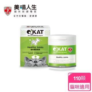 【OKAT美喵人生貓咪保健專家】貓咪關節健康(關節問題)