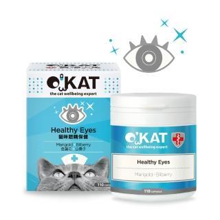 【OKAT美喵人生貓咪保健專家】貓咪眼睛保健(眼睛問題)
