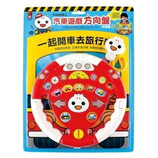 【風車圖書】汽車遊戲方向盤(紅色-FOOD超人)