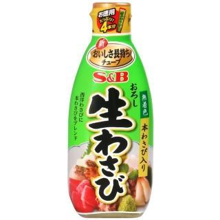 【S&B】德用山葵醬(175g)