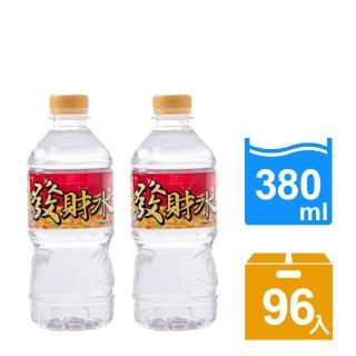【發大財】發財水380ml(24瓶/箱)x4箱(共96入)