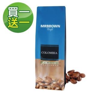 【MR. BROWN Cafe】伯朗哥倫比亞咖啡豆 Supremo等級 250g(買一送一)