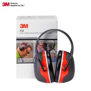 【3M】PELTOR X3A 耳罩