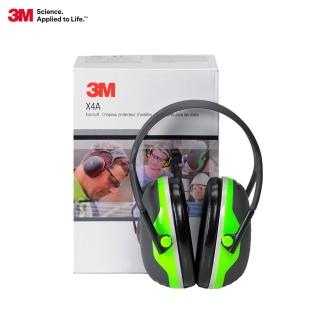 【3M】PELTOR X4A 耳罩
