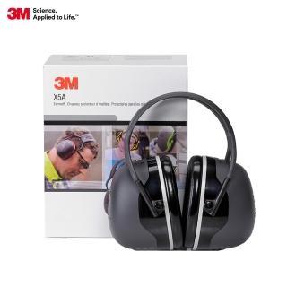 【3M】PELTOR X5A 耳罩
