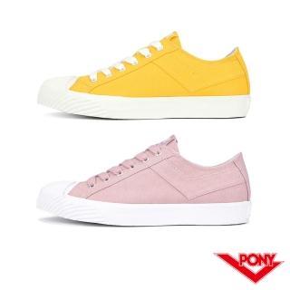【PONY】Shooter系列 經典潮流高顏值百搭餅乾鞋 帆布鞋 休閒鞋 情侶鞋 女鞋 男鞋 5色